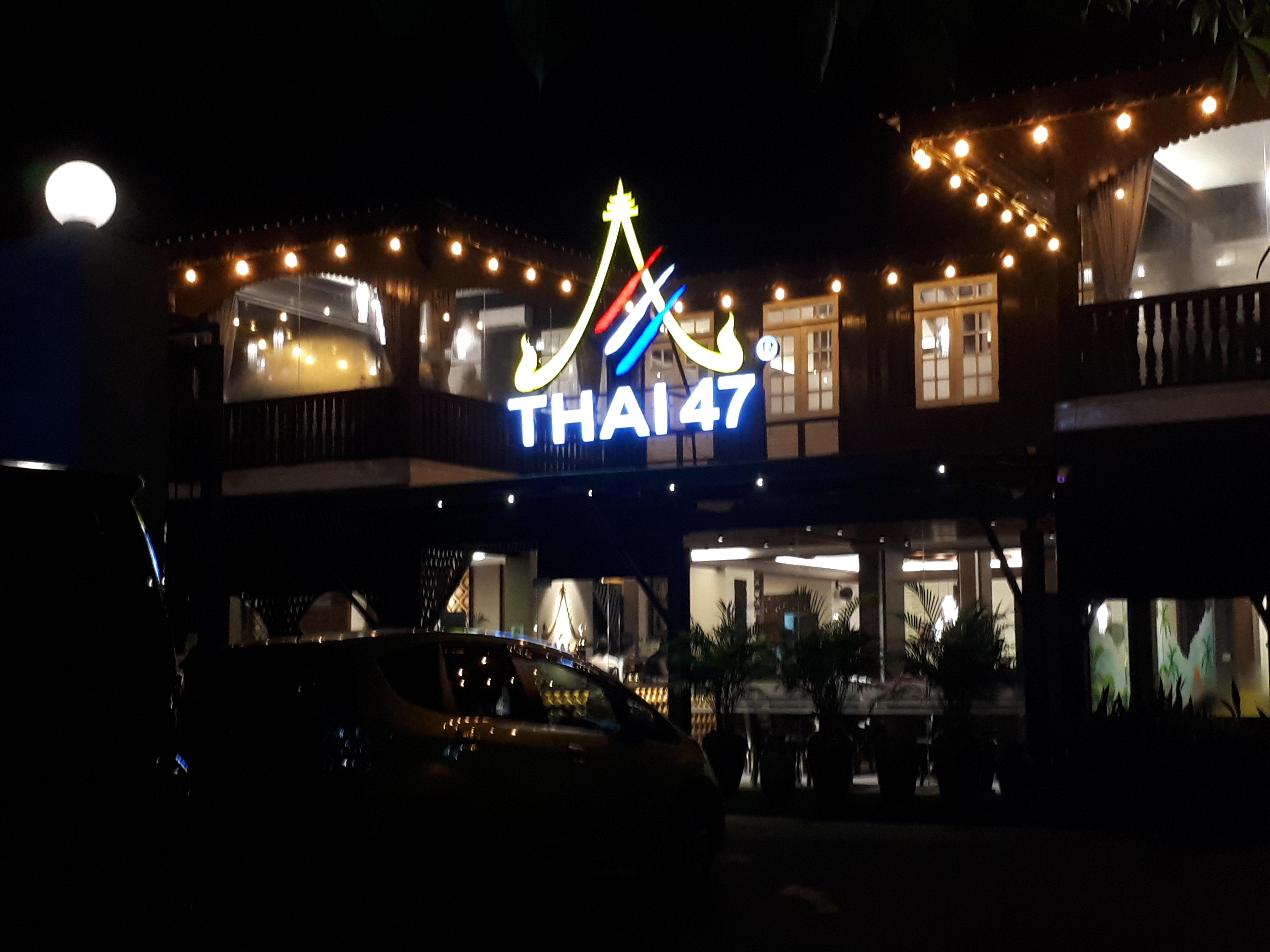 Thai47 タイ駐在経験者がミャンマー料理を食べたくなく、和食に飽きた時にお連れするとニーズがある店